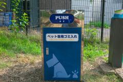岸和田サービスエリア05