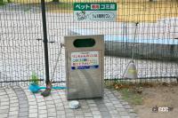 鴻ノ池サービスエリア下り07