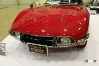 1億円のトヨタ「2000GT」や新車級の日産「R32GT-R」、激レアのスバル360「出目金」車も発見【オートモビルカウンシル2021】 - vintage_miyata_02