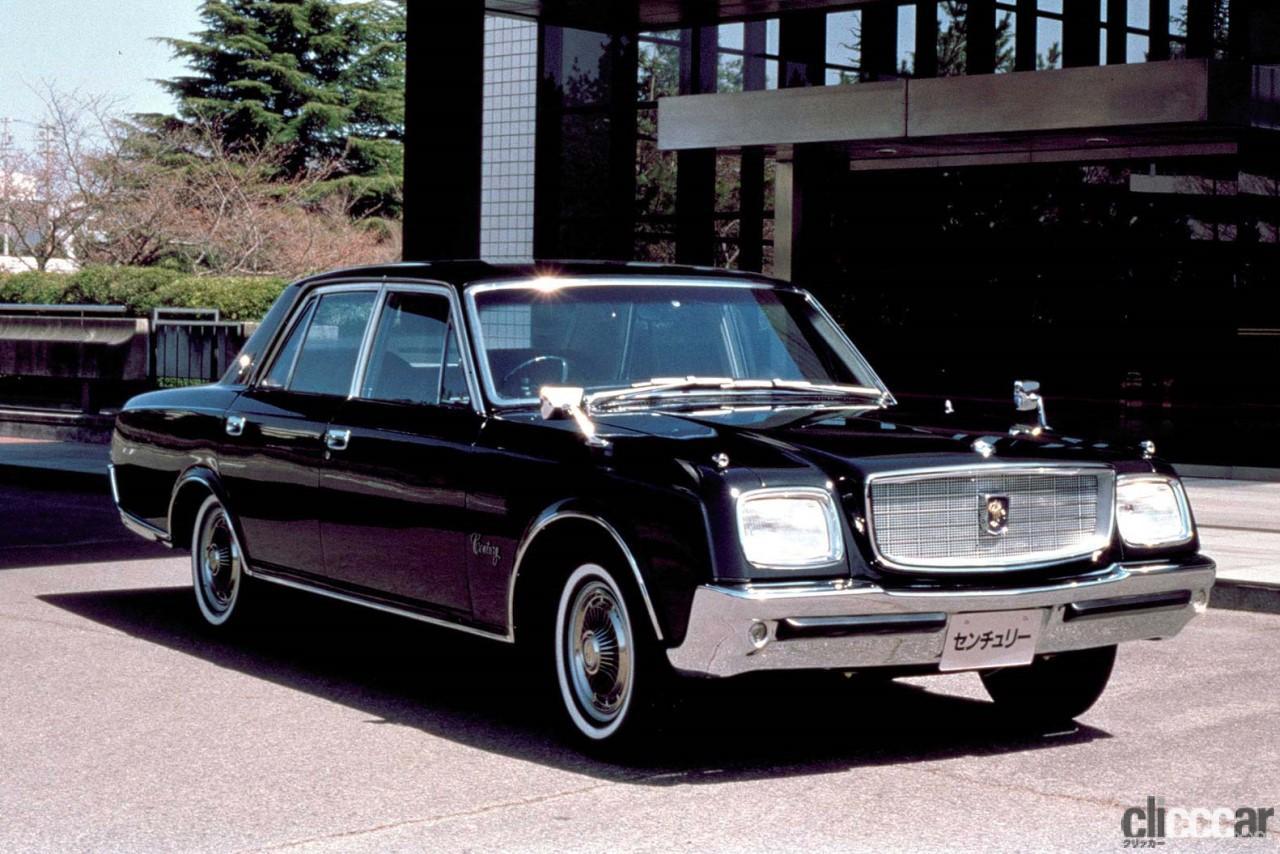 1967年発売の初代センチュリー