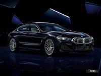 BMW 8シリーズ・グランクーペに日本の美意識と響き合う特別なカラーをまとった期間限定車「コレクターズ・エディション」を設定 - BMW_8series_gran_Coupe_20210412_1