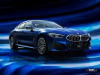 BMW 8シリーズ・グランクーペに日本の美意識と響き合う特別なカラーをまとった期間限定車「コレクターズ・エディション」を設定 - BMW_8series_gran_Coupe_20210412_3