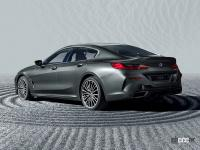 BMW 8シリーズ・グランクーペに日本の美意識と響き合う特別なカラーをまとった期間限定車「コレクターズ・エディション」を設定 - BMW_8series_gran_Coupe_20210412_4