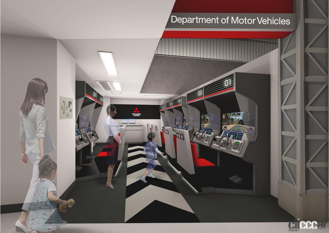 三菱自動車が「キッザニア甲子園」内のパビリオンとレンタカーをリニューアル