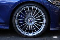 アルピナの「D3 S」は、ディーゼルエンジンとは思えない吹け上がりの良さを堪能できる - BMW ALPINA D3S_20210413_5