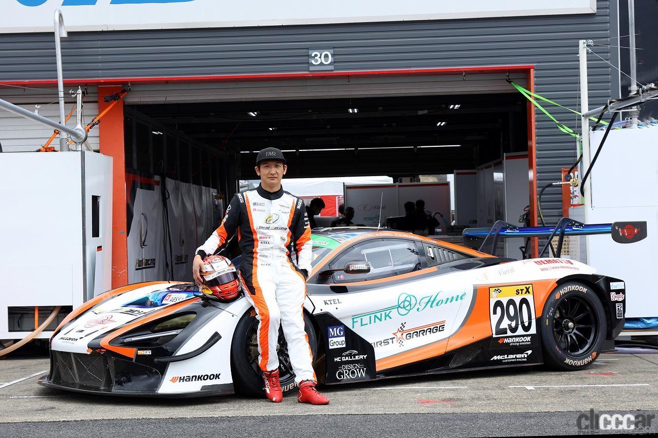 元F1パイロット井出有治×マクラーレン720S GT3、ドシャ降りのS耐もてぎは2位!頑張りました〜