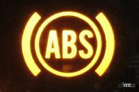 意外と知らない? 鮮やかに輝くメーターランプの警告灯、表示灯の意味 - ABS警告灯