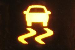 横滑り防止装置作動表示灯
