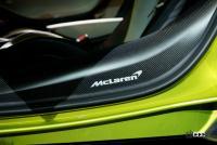 時代に流されたのではない、アルトゥーラはドライバー・プレジャーのためハイブリッドを選んだ【McLaren Artura】 - マクラーレン・アルトゥーラ