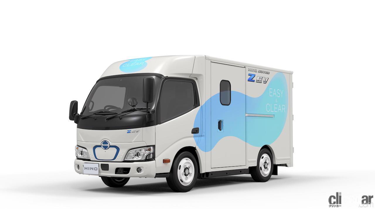 コンパクトEVトラック「日野デュトロ Z EV」を2022年初夏に発売へ。使い勝手も大幅に向上