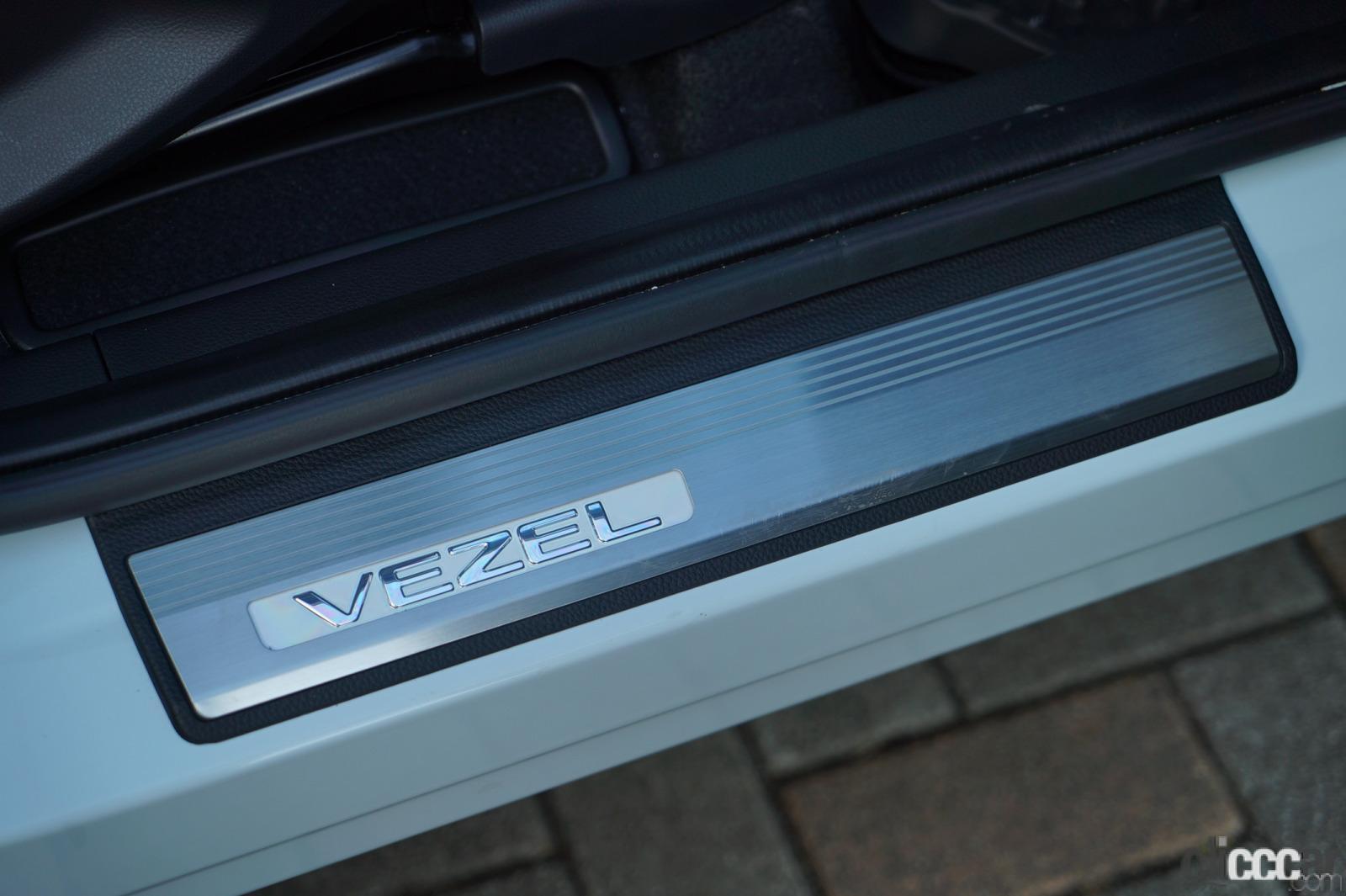 「ホンダアクセスが新型ヴェゼルの発売に合わせてアクセサリーを多数用意【ホンダ・ヴェゼル紹介/ホンダ・アクセス編】」の8枚目の画像
