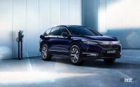 新型ヴェゼルのEV版!? ホンダが「Honda SUV e:prototype」を世界初公開 - HONDA_BREEZE PHEV_20210419