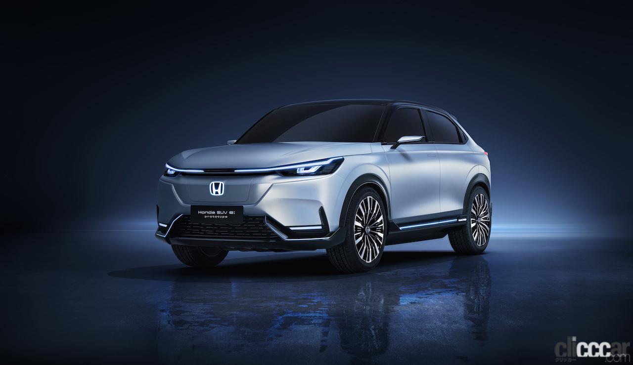 新型ヴェゼルのEV版!? ホンダが「Honda SUV e:prototype」を世界初公開