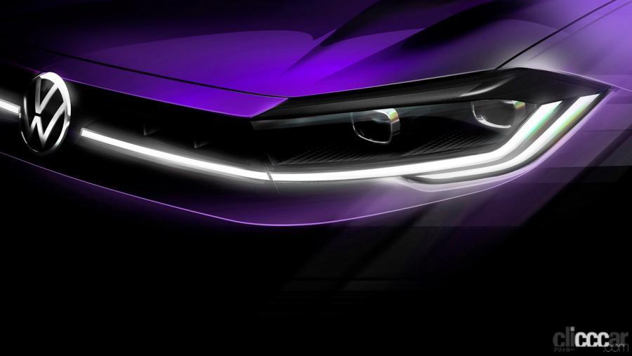 VW ポロ ティザーイメージ
