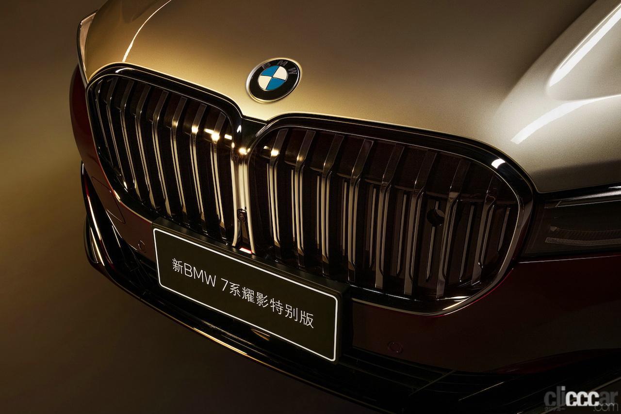 BMW 760Li_005