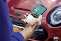 車両の状況や位置の確認、換気操作などが遠隔できる専用アプリ「My BMW」と「MINI App」の提供を開始 - My BMW_MINI App_20210420_5