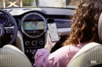 車両の状況や位置の確認、換気操作などが遠隔できる専用アプリ「My BMW」と「MINI App」の提供を開始 - My BMW_MINI App_20210420_6