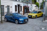 4代目の新型アウディA3スポーツバック、A3セダンが日本上陸。スポーツバックの価格は310万円〜 - Audi_A3_S3_20210421_5