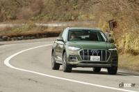 マイナーチェンジを受けたアウディQ5の2.0Lディーゼルターボの余裕のある走り - Audi_Q5_20210412_2