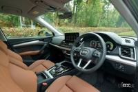マイナーチェンジを受けたアウディQ5の2.0Lディーゼルターボの余裕のある走り - Audi_Q5_20210412_5