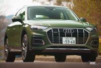マイナーチェンジを受けたアウディQ5の2.0Lディーゼルターボの余裕のある走り - Audi_Q5_20210412_6