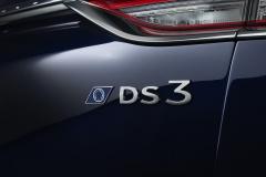 DS3クロスバック