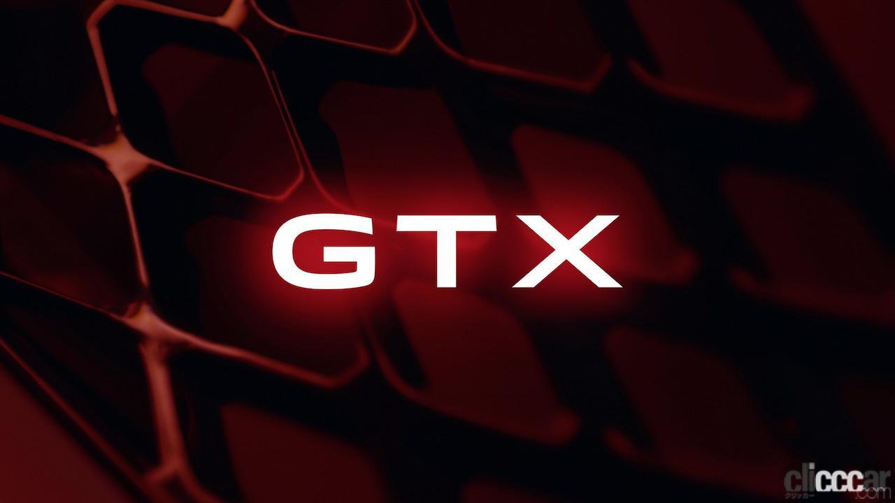 「その名は「GTX」。VW史上最高に熱いEVクロスオーバーブランド誕生へ!」の1枚目の画像