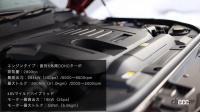 レンジローバー・スポーツの気持ち良い直6ガソリンエンジン、万歳!by清水和夫【SYE_X】 - KazuoShimizu_rangerover_06
