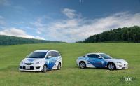トヨタが水素エンジンを開発! カローラ・スポーツに搭載してスーパー耐久シリーズで走る!! - MAZDA_Hydrogen_20210422