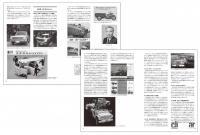鈴木修氏の「ジムニーへの想い」も掲載!生誕50年ジムニーのヒストリー本「スズキ ジムニー〜日本が世界に誇る 唯一無二のコンパクト4WD」が三樹書房より発売 - 4輪事業参入からホープスター、そして初代ジムニー