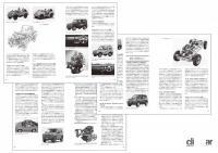 鈴木修氏の「ジムニーへの想い」も掲載!生誕50年ジムニーのヒストリー本「スズキ ジムニー〜日本が世界に誇る 唯一無二のコンパクト4WD」が三樹書房より発売 - 各世代解説