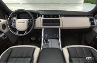 22インチの専用アルミホイールを履く29台限定車の「RANGE ROVER SPORT HST+」が登場! - range-rover-sport_20210427_3