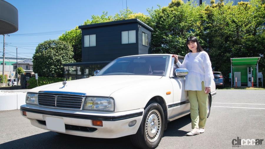 日産がレストア開始した女優・伊藤かずえさんの初代シーマとは