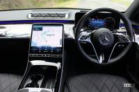 メルセデス・ベンツ Sクラスの対話型インフォテインメントシステム「MBUX」の進化など、見どころ満載のインテリア - Mercedes_Benz_Sclass_20210428_1