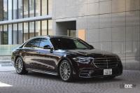 メルセデス・ベンツ Sクラスの対話型インフォテインメントシステム「MBUX」の進化など、見どころ満載のインテリア - Mercedes_Benz_Sclass_20210428_2