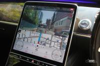 メルセデス・ベンツ Sクラスの対話型インフォテインメントシステム「MBUX」の進化など、見どころ満載のインテリア - Mercedes_Benz_Sclass_20210428_4