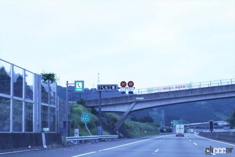 高速道路のイメージ