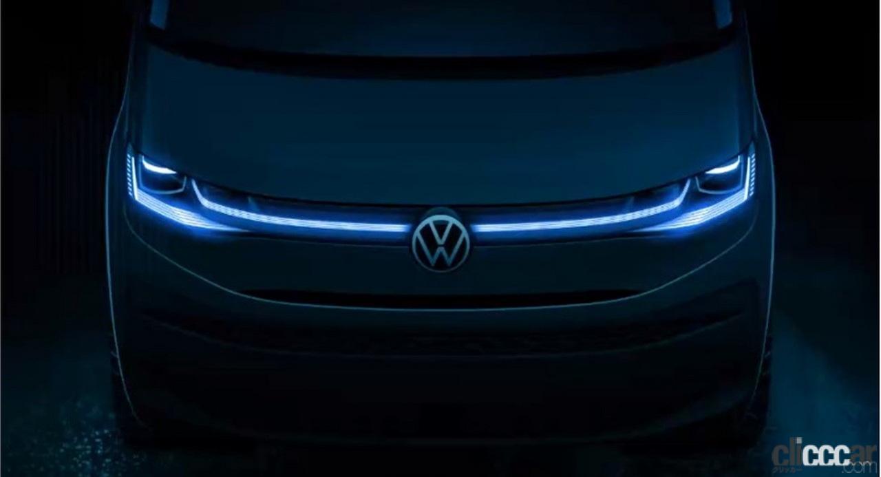 VW T7 ティザーイメージ_003