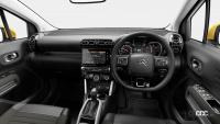 C3 エアクロス SUV