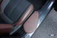 ハンディキャップがある方と健常者がシェアして運転できるマツダMX-30の「Self-empowerment Driving Vehicle」 - IMG_3118