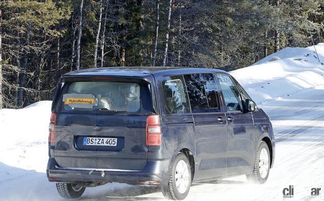 VW T7_001