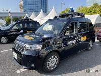 tier4_taxi