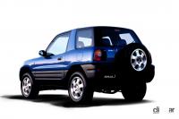 日本気象協会創立。乗用車ベースSUVの先駆けトヨタRAV4デビュー!【今日は何の日?5月10日】 - 1994年発売のRAV4(3)