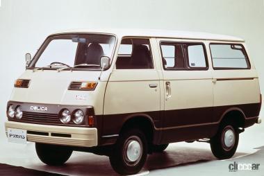 1968年発売のデリカバン