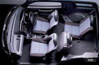 日本気象協会創立。乗用車ベースSUVの先駆けトヨタRAV4デビュー!【今日は何の日?5月10日】 - 1994年発売のRAV4(内装)