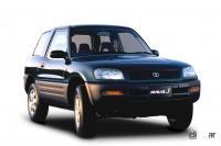 日本気象協会創立。乗用車ベースSUVの先駆けトヨタRAV4デビュー!【今日は何の日?5月10日】 - 1994年発売のRAV4(2)