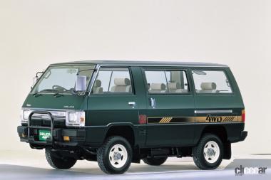1986年発売のデリカ・スターワゴン