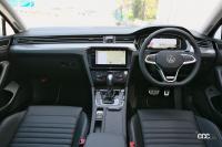 新型VWパサートで検証! 新東名の最高速度が120キロになって、燃費や走りやすさはどう変わった?【新車・試乗】 - shintoumei_nenpitest_004