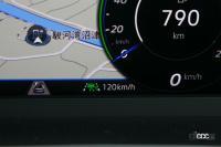 新型VWパサートで検証! 新東名の最高速度が120キロになって、燃費や走りやすさはどう変わった?【新車・試乗】 - shintoumei_nenpitest_008