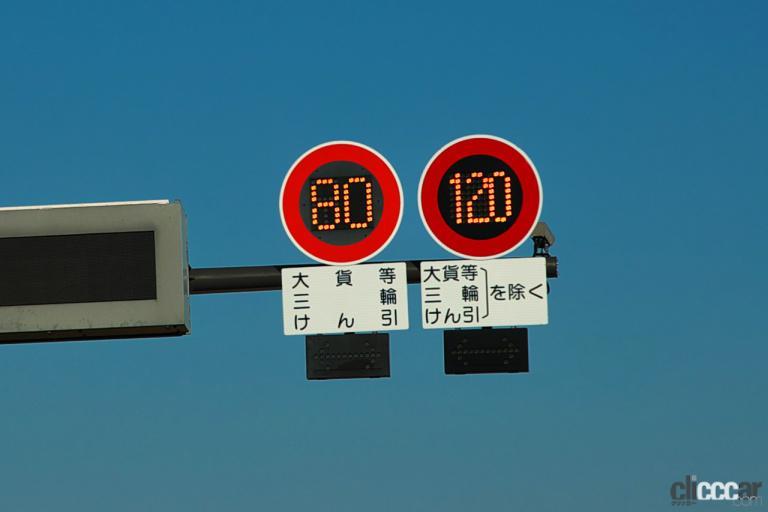 新東名高速燃費テスト01